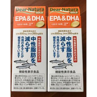 アサヒ(アサヒ)のDear-Natura GOLD EPA&DHA 2箱(その他)