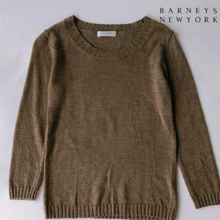 バーニーズニューヨーク(BARNEYS NEW YORK)のmy D'artagnan×BARNEYS NEW YORK ブラウンニットソー(ニット/セーター)