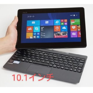 エイスース(ASUS)の10.1型ハイブリッド・タブレットPC T100TAM(ASUS)(PC周辺機器)