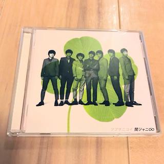 カンジャニエイト(関ジャニ∞)のツブサニコイ(ポップス/ロック(邦楽))