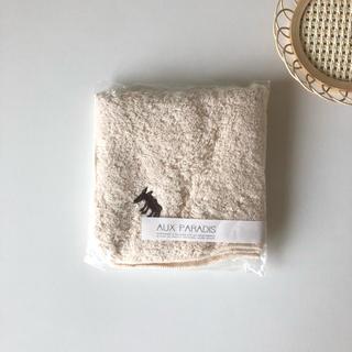 オゥパラディ(AUX PARADIS)のAUX PARADIS organic cotton towel タオルハンカチ(ハンカチ)