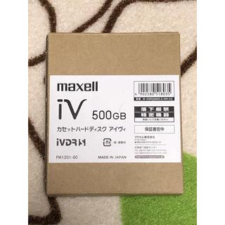 マクセル(maxell)のmaxell iVDR-S 500GB(テレビ)
