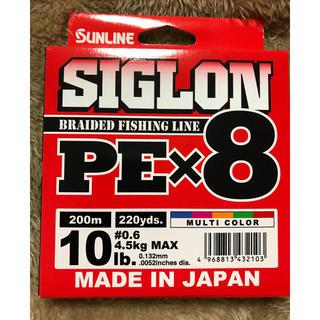 サンライン SIGLON PE X8 200m マルチカラー 0.6号(釣り糸/ライン)