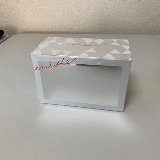 エニシーグローパック フィルム付き 新品未開封(パック/フェイスマスク)