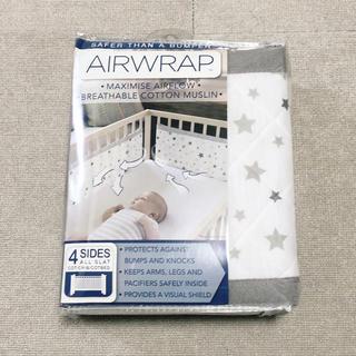 AIRWRAP エアーラップ ベビーベッドガード 外袋・説明書付き(ベビーベッド)