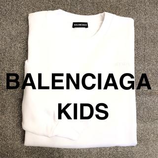 バレンシアガ(Balenciaga)の新品バレンシアガ スウェットトレーナー キッズ6Y(Tシャツ/カットソー)
