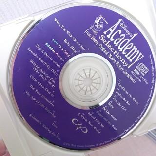 ディズニー(Disney)の【古すぎる】ディズニーCD Academy selection (その他)