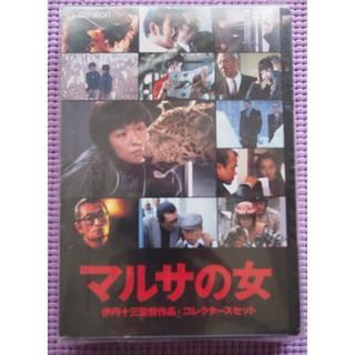 未使用品『 マルサの女 コレクターズセット (初回限定生産) 』(日本映画)