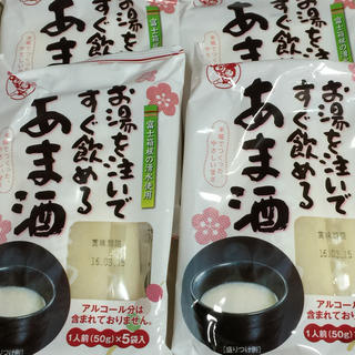 ちゃとるー様⭐️ポッキーと甘酒小分け4袋(茶)