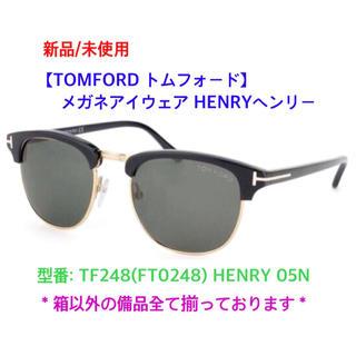 トムフォード(TOM FORD)の〈新品/未使用〉TOMFORDトムフォード HENRYヘンリー メガネアイウェア(サングラス/メガネ)