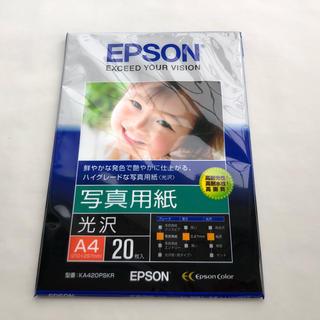 エプソン(EPSON)のEPSON A4 写真用紙 光沢 (その他)