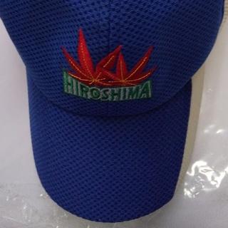 ミズノ(MIZUNO)のキャプ 帽子(キャップ)
