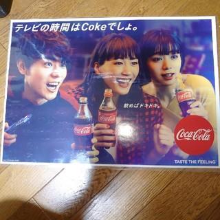 コカコーラ(コカ・コーラ)の綾瀬はるか 菅田将暉コカ・コーラオリジナルポスター(アイドルグッズ)