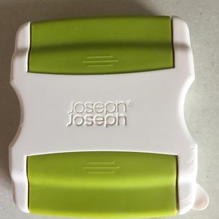 ジョセフジョセフ(Joseph Joseph)のジョセフジョセフ 皮むき器(調理道具/製菓道具)