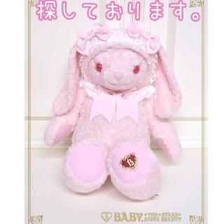 ベイビーザスターズシャインブライト(BABY,THE STARS SHINE BRIGHT)のうさくみゃリュック大ピンク꙳★*゚(リュック/バックパック)