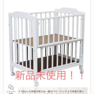 カトージ(KATOJI)の新品未使用!カトージベビーベッド☆ミニサイズ(すのこベッド)
