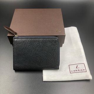 ツチヤカバンセイゾウジョ(土屋鞄製造所)の美品 土屋鞄製造所・アルマス スマートLファスナー アーバンネイビー(長財布)