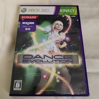 エックスボックス360(Xbox360)のDanceEvolution(ダンスエボリューション) XB360(家庭用ゲームソフト)