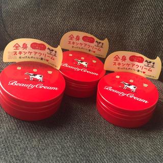 牛乳石鹸 - 赤箱ビューティクリーム 牛乳石鹸 赤箱 新品