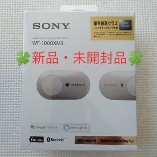 ソニー(SONY)のSONY ワイヤレスイヤホン(ヘッドフォン/イヤフォン)