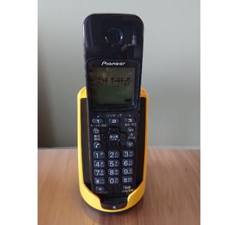 パイオニア(Pioneer)の【売約済み】pioneer コードレス電話機 TF-FD15S-Y(その他)