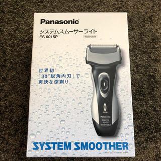 パナソニック(Panasonic)の電気シェイバー(その他)