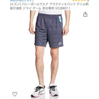 ミズノ(MIZUNO)の新品☆バレーボールパンツ サイズM(その他)
