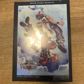 ディズニー(Disney)のキングダムハーツ ドリームドロップディスタンス ジグソーパズル 300ピース(趣味/スポーツ/実用)