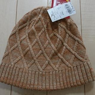 ミズノ(MIZUNO)の新品 ミズノ ニット帽 定価5500円(ニット帽/ビーニー)