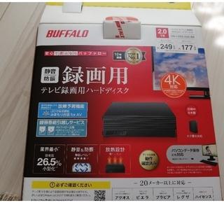 バッファロー(Buffalo)のBUFFALO TV&パソコン用 外付けハードディスク(テレビ)