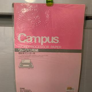 コクヨ(コクヨ)のcampus ワープロ用紙b4ピンク(オフィス用品一般)