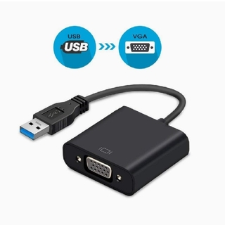 【未使用】USB VGA 変換アダプタ(PC周辺機器)