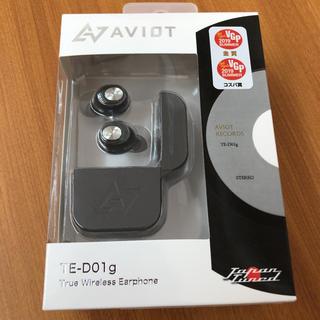 アヴォイド(Avoid)のAVIOT TE-D01g Bluetooth イヤホン 完全ワイヤレス(ヘッドフォン/イヤフォン)