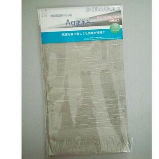 ガーゼ生地 抗菌 布 日本製 マスクカバーにも 抗菌 消臭(生地/糸)