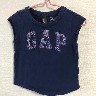 ギャップ(GAP)のGAP 半袖Tシャツ 95サイズ(Tシャツ/カットソー)