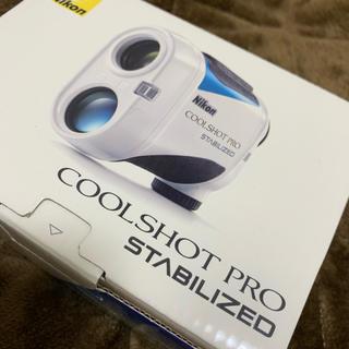 ニコン(Nikon)のニコン ゴルフレーザー距離計 COOLSHOT PRO STABILIZED(ゴルフ)