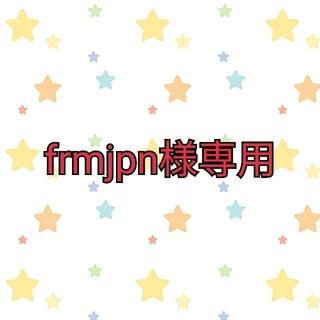 ユメテンボウ(夢展望)のfrmjpn様専用(カットソー(半袖/袖なし))