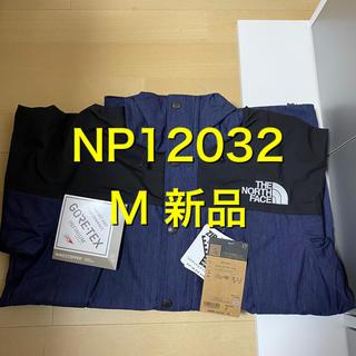 ザノースフェイス(THE NORTH FACE)のnp12032 M ノースフェイス マウンテンデニムライトジャケット(マウンテンパーカー)