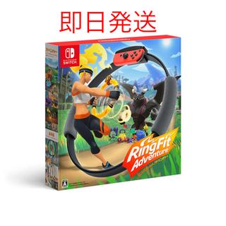 ニンテンドースイッチ(Nintendo Switch)のリングフィットアドベンチャー Nintendo Switchソフト 新品未開封(家庭用ゲームソフト)