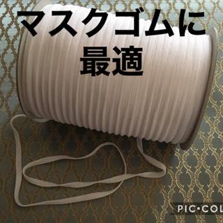 グンゼ(GUNZE)のウーリースピンテープ 10m(各種パーツ)
