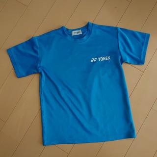 ヨネックス(YONEX)の【130cm】YONEX Tシャツ(Tシャツ/カットソー)