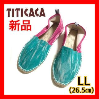チチカカ(titicaca)の新品 チチカカ TCエスパドリーユ LL 26.5 プレーン メンズ レディース(その他)