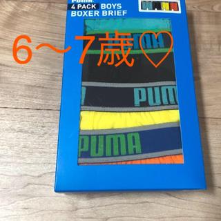 プーマ(PUMA)の新品未使用♡子どもパンツ♡プーマパンツ♡(下着)