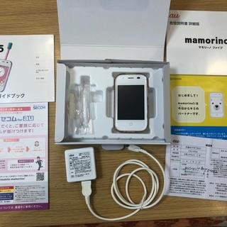 キョウセラ(京セラ)のるる様専用 マモリーノ5 ホワイト(携帯電話本体)