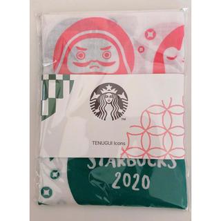 スターバックスコーヒー(Starbucks Coffee)のスターバックスてぬぐいアイコンズ(その他)