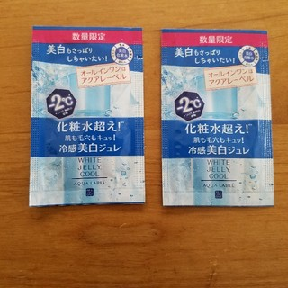 シセイドウ(SHISEIDO (資生堂))のアクアレーベルホワイトジュレ (クール)(オールインワン化粧品)