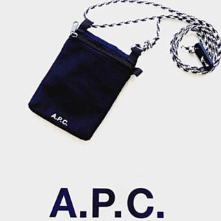アーペーセー(A.P.C)のA.P.C.   ネックウォレット(コインケース/小銭入れ)