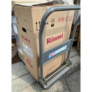 リンナイ(Rinnai)の未使用 保管品 リンナイ 屋外 壁掛け型 ガス給湯器 都市ガス用 20号(その他)