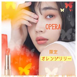 オペラ(OPERA)の【限定色】オペラ リップティント N / 107 オレンジリリー(リップグロス)