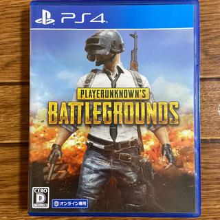 プレイステーション4(PlayStation4)のpubg PS4(家庭用ゲームソフト)
